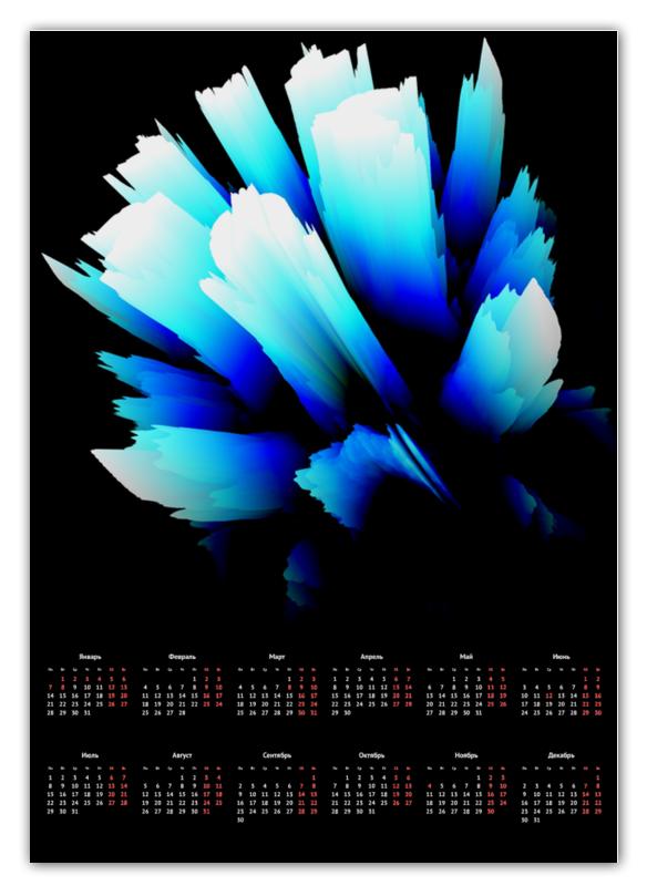 Printio Календарь А2 Ледник недорого