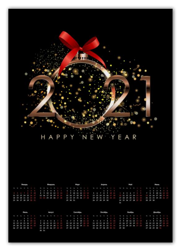 Printio Календарь А2 Новый год 2021 printio календарь а2 рождество