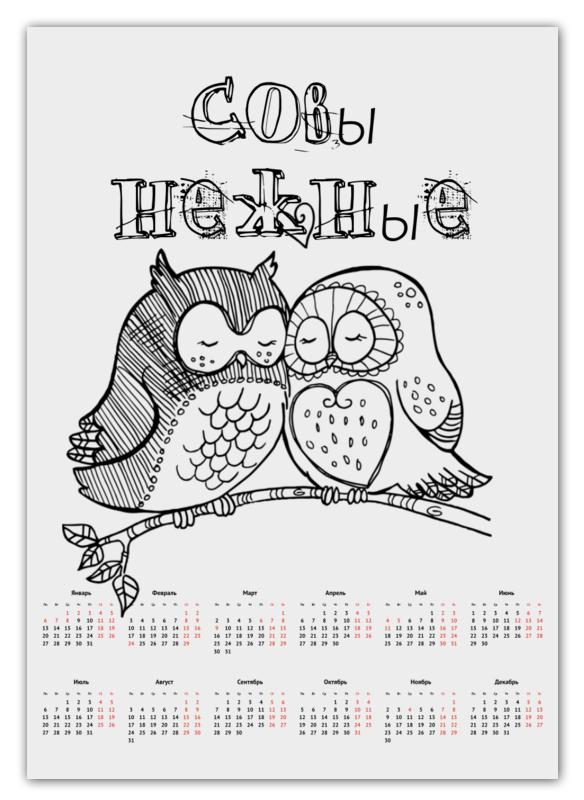 Printio Календарь А2 Совы нежные