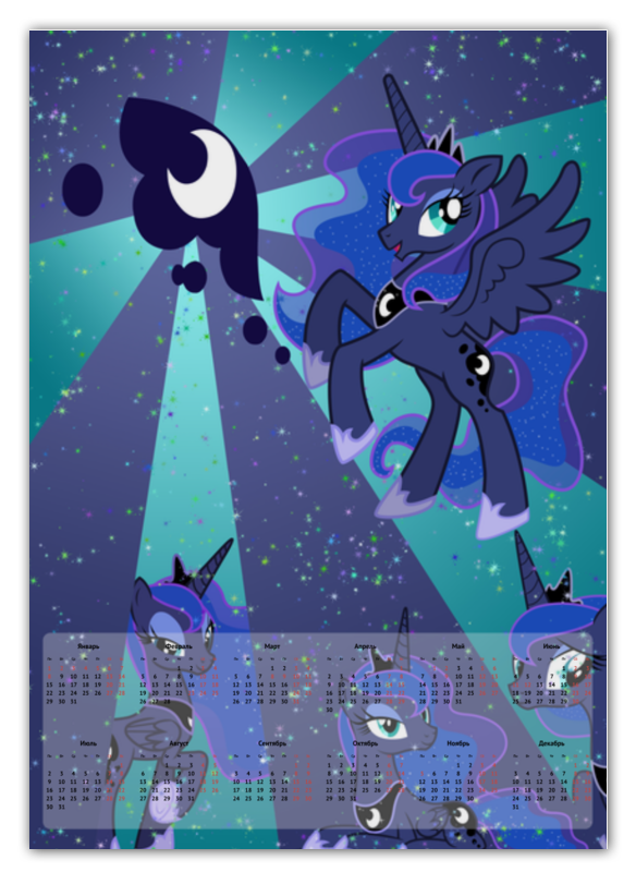 Printio Календарь А2 Princess luna color line