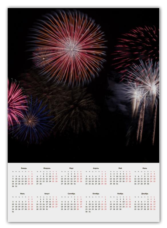 Printio Календарь А2 Фейерверк