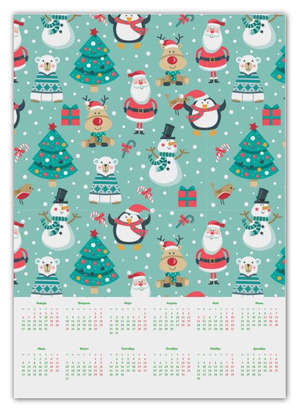 Printio Календарь А2 С новым годом printio календарь а2 с новым 2017