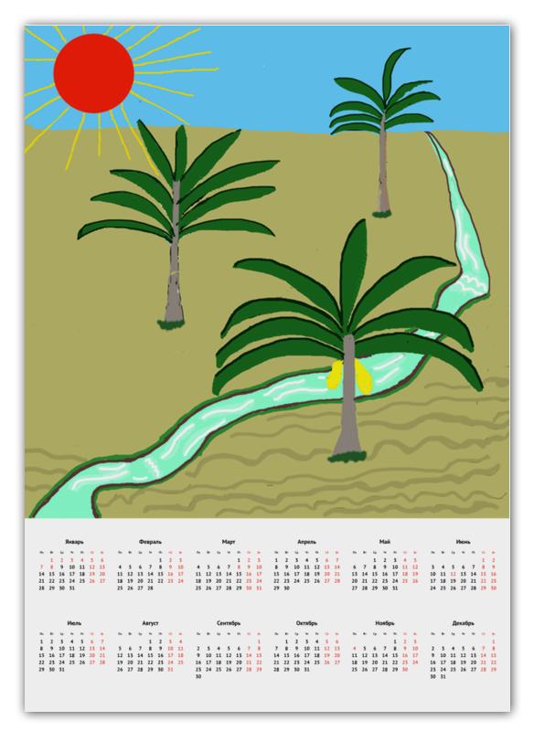 Printio Календарь А2 Три пальмы. рисунок. природа printio календарь а2 рождество