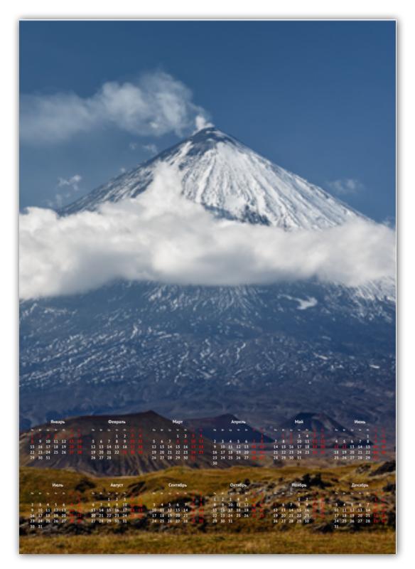 Printio Календарь А2 Камчатка, осенний пейзаж, извержение вулкана