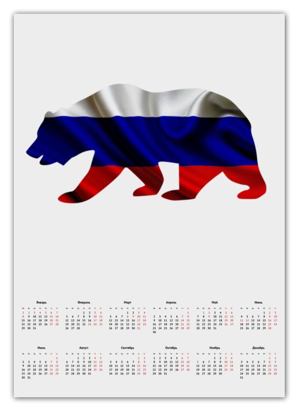 Printio Календарь А2 Русский медведь