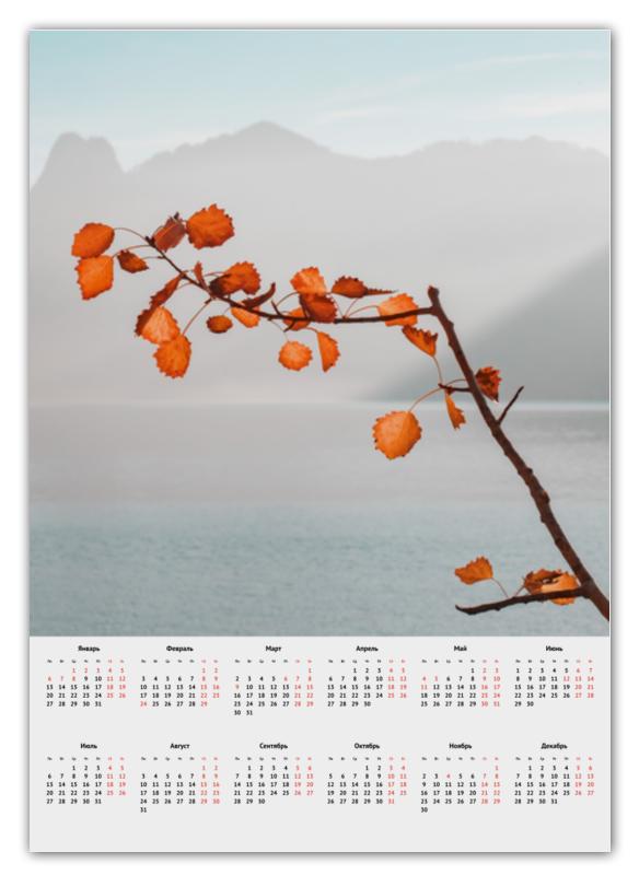 Printio Календарь А2 Осень printio календарь а2 осень