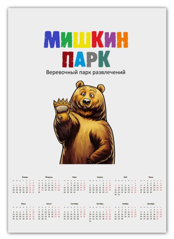Printio Календарь А2 Мишкин календарь