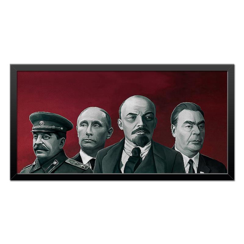 Printio Холст 30×60 Красная площадь