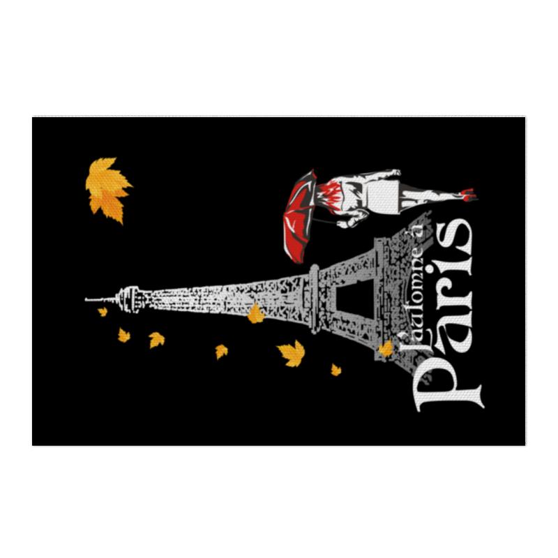 Printio Холст 50×75 Осень в париже. printio холст 50×50 девушка осень