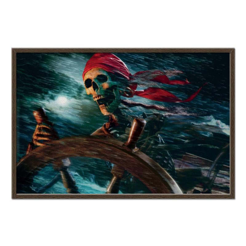 Printio Холст 60×90 Пираты printio холст 60×90 пираты