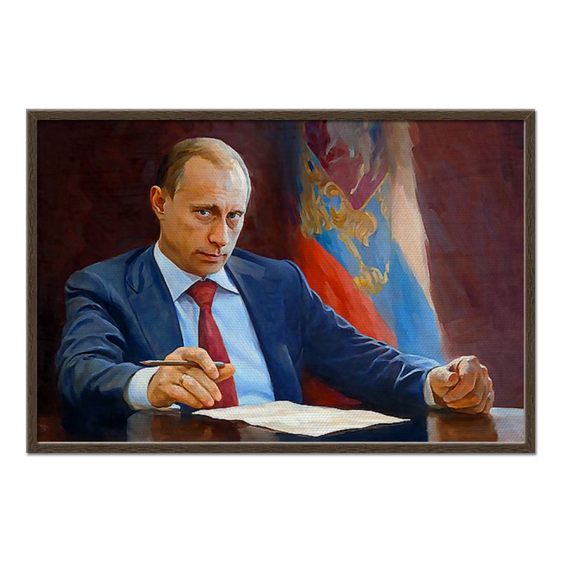 Printio Холст 60×90 President printio холст 60×90 салюки