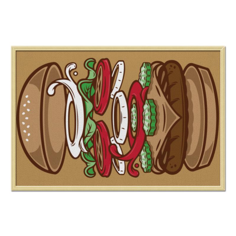 Printio Холст 60×90 Burger/бургер printio холст 60×90 березка