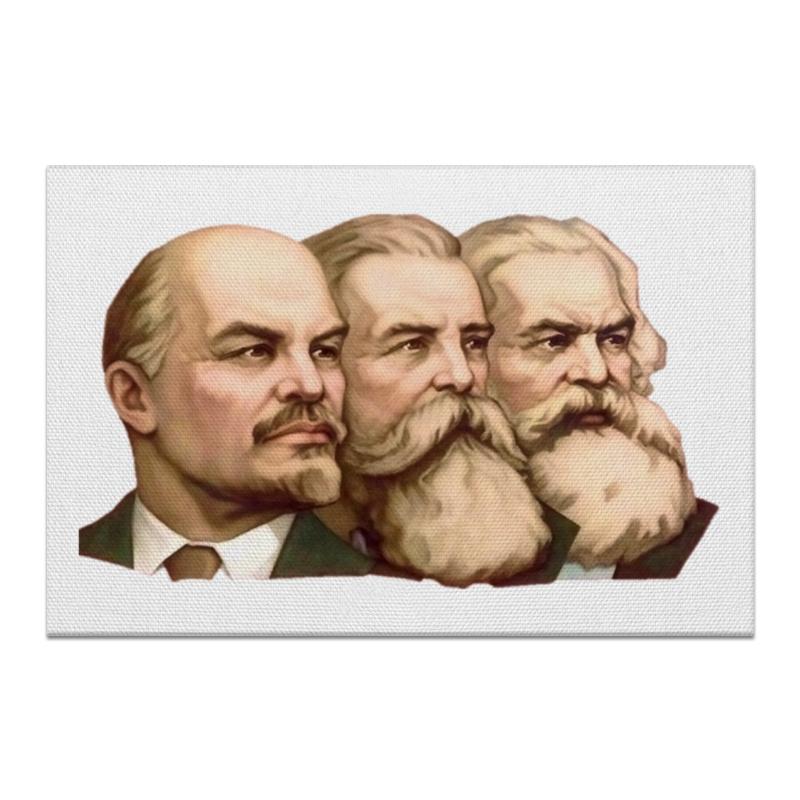 Printio Холст 60×90 Маркс, энгельс, ленин