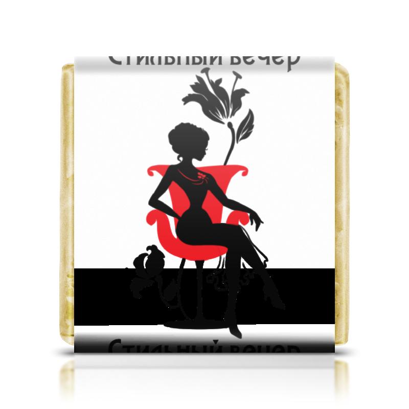 Printio Шоколадка 3,5×3,5 см Красивая девушка в кресле. силуэт (eszadesign)