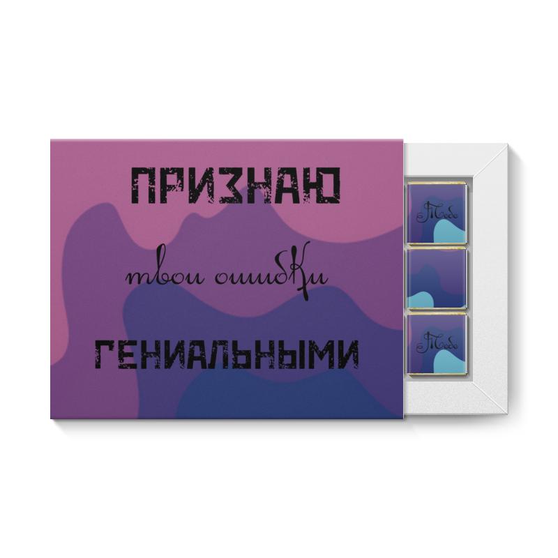 Printio Набор конфет