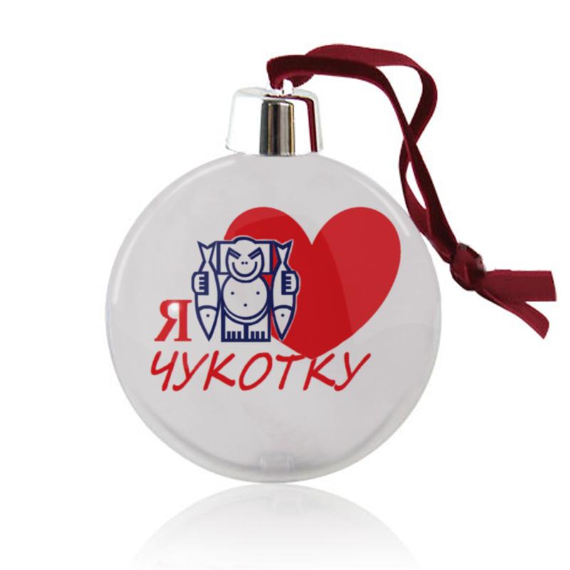 Printio Ёлочный шар Чукотке - 90!