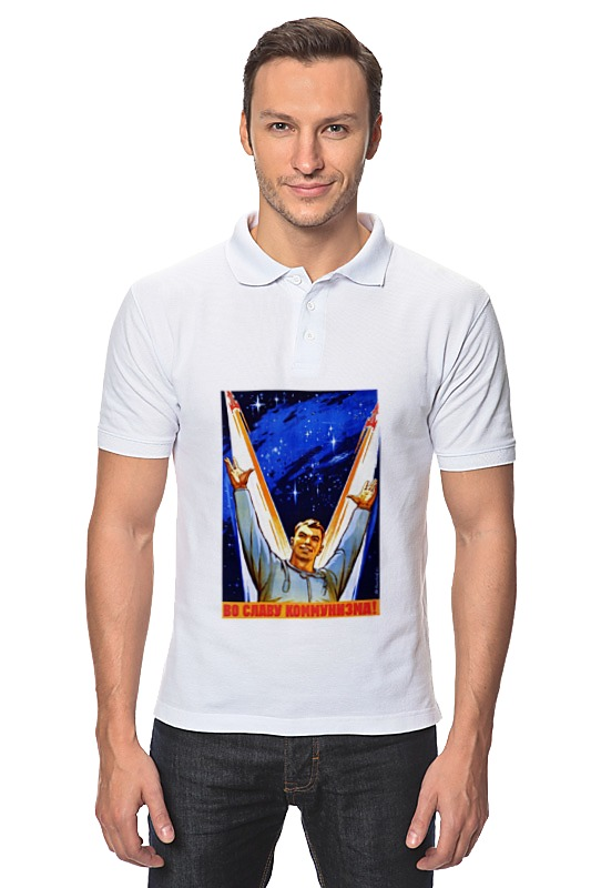 Printio Рубашка Поло Советский плакат printio рубашка поло советский плакат 1962 г