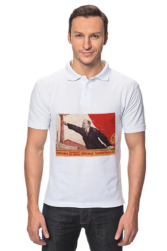 Printio Рубашка Поло Советский плакат, 1920-х г. printio лонгслив советский плакат 1920 х г