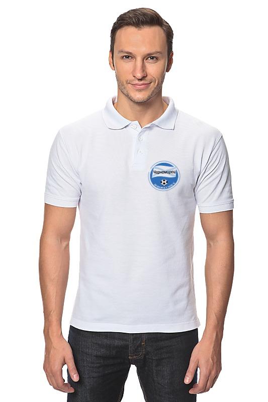 Printio Рубашка Поло Фк черноморец новороссийск