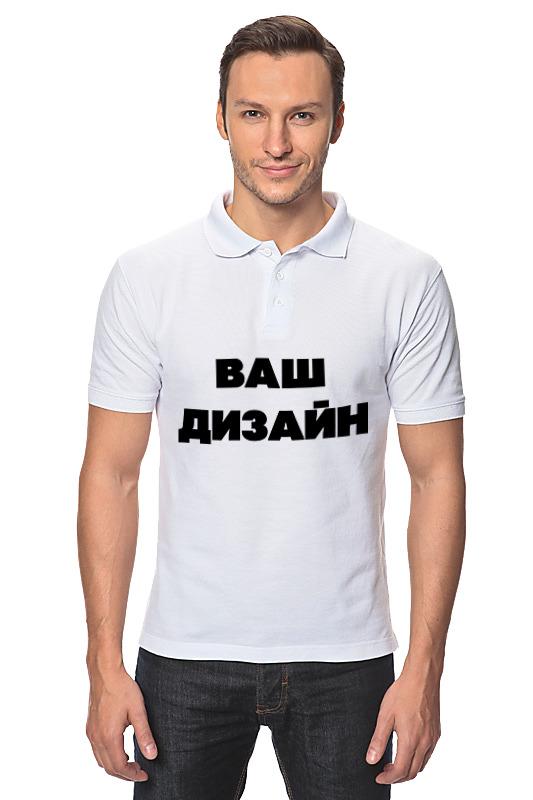 Printio Рубашка Поло Со своим дизайном