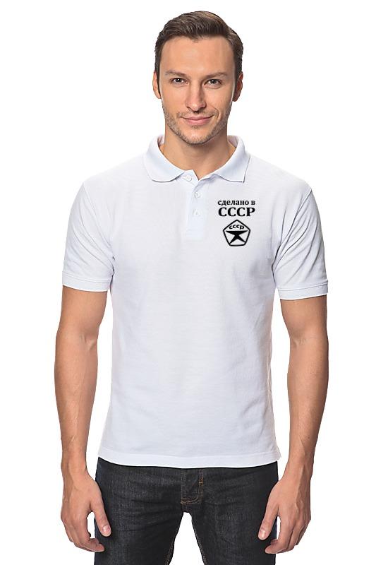 Printio Рубашка Поло Сделано в ссср