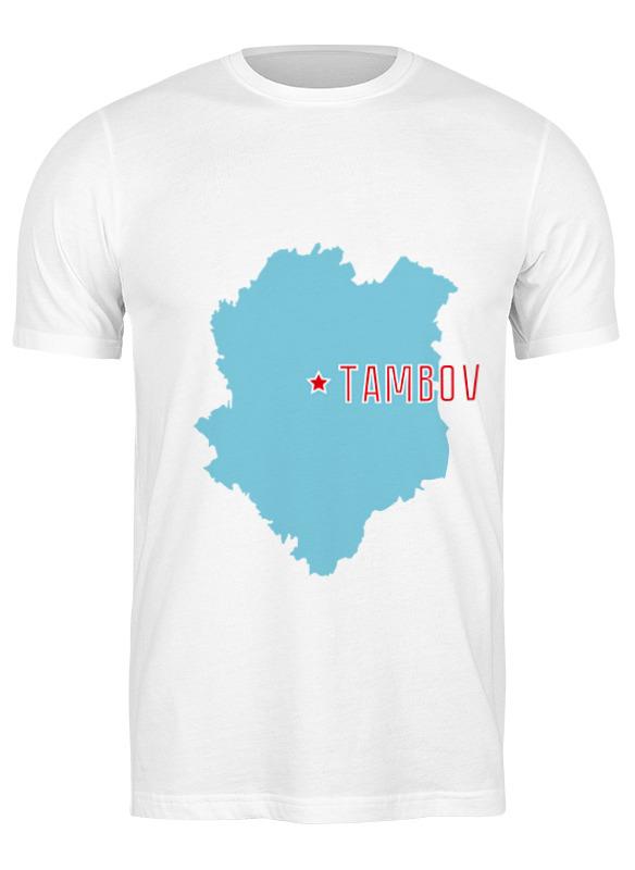 Printio Футболка классическая Тамбовская область. тамбов