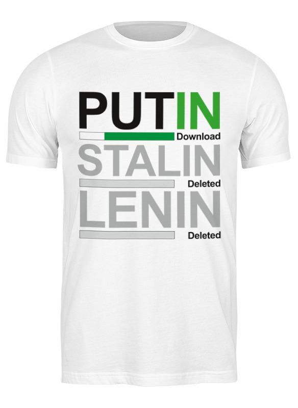 Printio Футболка классическая Путин сталин ленин