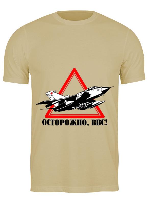 Printio Футболка классическая Ввс россии