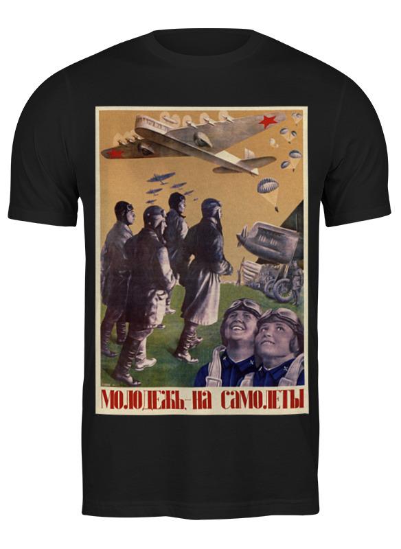 Printio Футболка классическая Советский плакат, 1934 г. (густав клуцис)