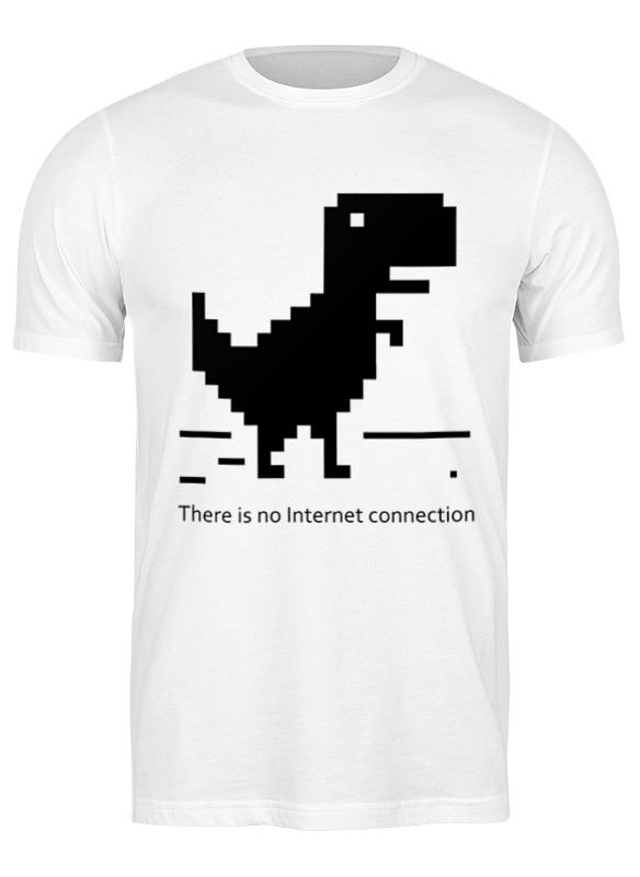 Printio Футболка классическая Нет подключения к интернету printio коврик для мышки круглый нет подключения к интернету