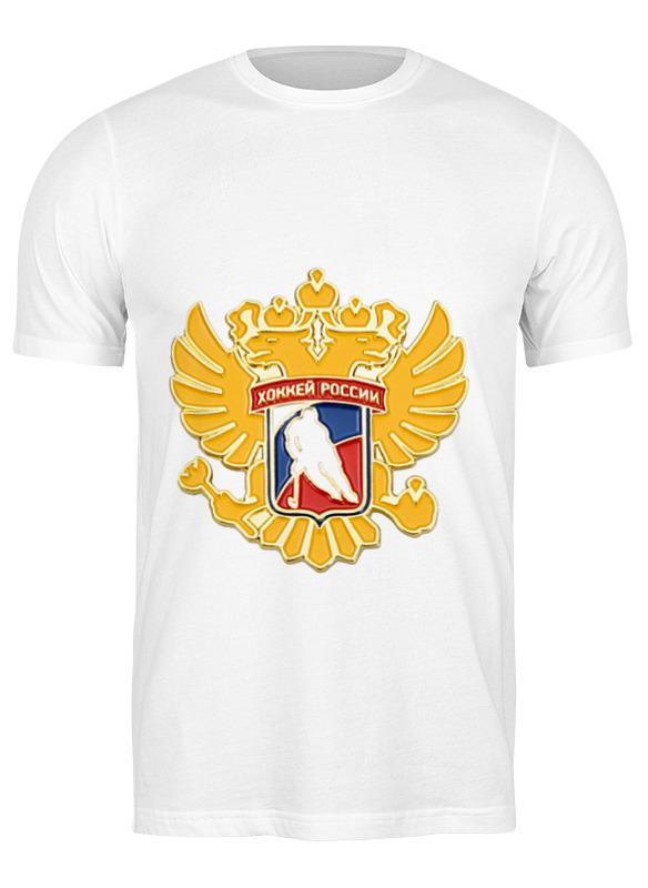 Printio Футболка классическая Хоккей россии