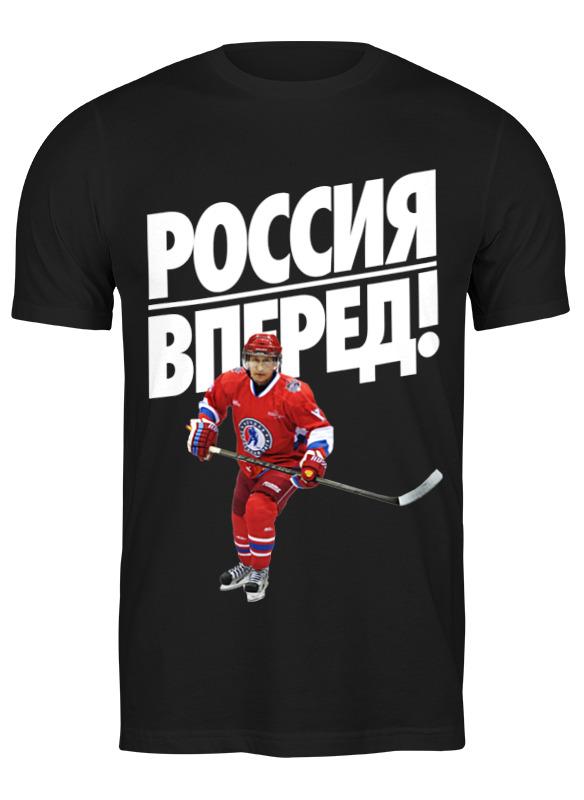 Printio Футболка классическая Россия вперед! чм по хоккею 2016 недорого