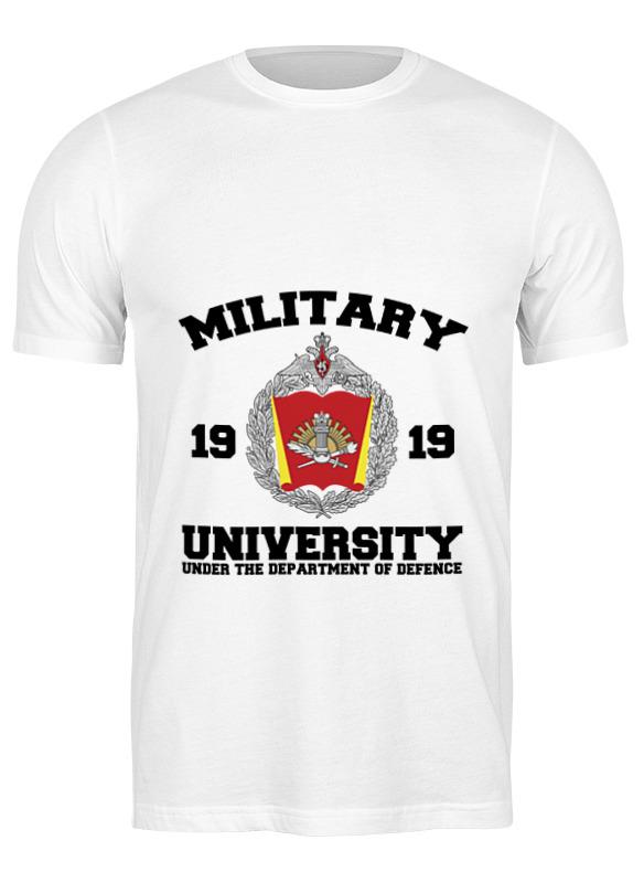 футболка классическая printio учился водить в гта Printio Футболка классическая 2016 военный университет мо рф (белая)