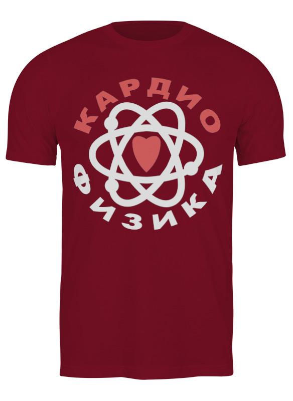Printio Футболка классическая Эмблема сообщества кардиофизиков