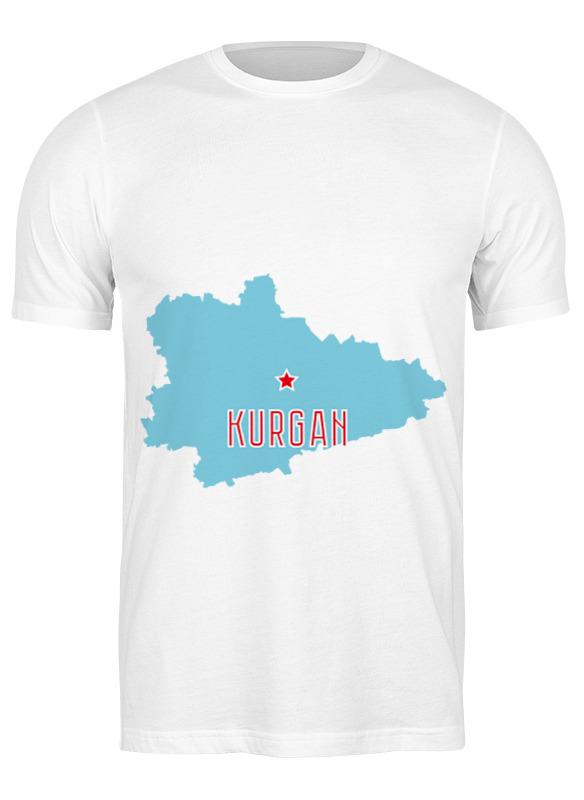 Printio Футболка классическая Курганская область. курган
