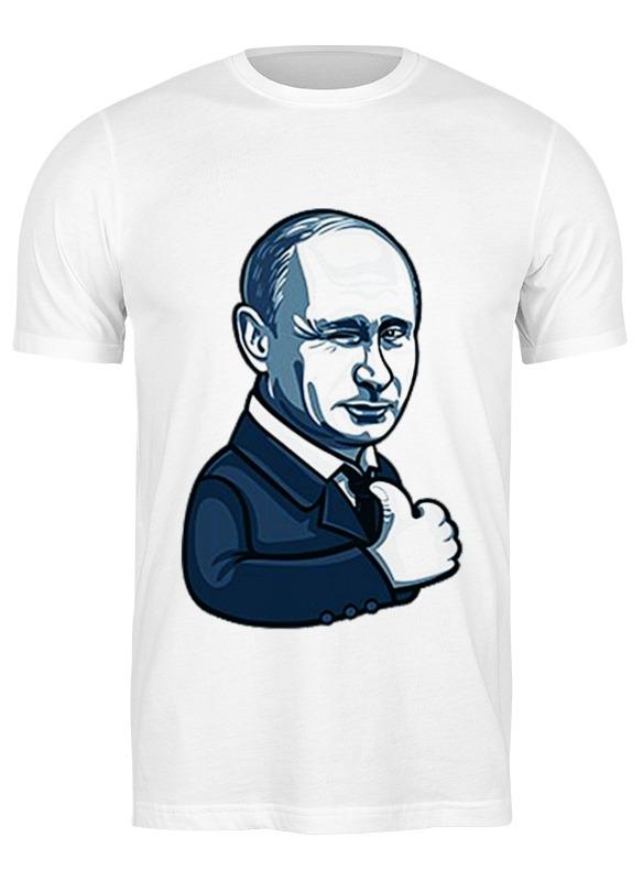 Printio Футболка классическая Путин - like printio путин like