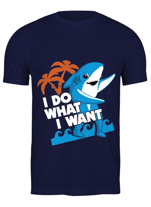 Printio Футболка классическая Я делаю то,что хочу ( акула ) printio футболки парные я делаю то что хочу акула