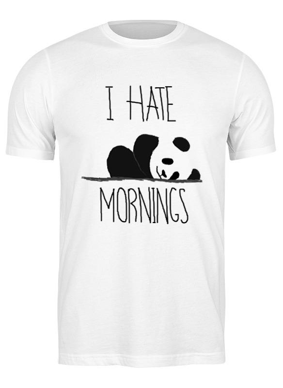 Printio Футболка классическая Я ненавижу утро