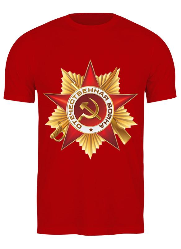 Printio Футболка классическая Орден отечественной войны