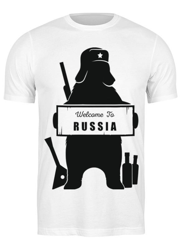 Фото - Printio Футболка классическая Welcome to russia welcome to america