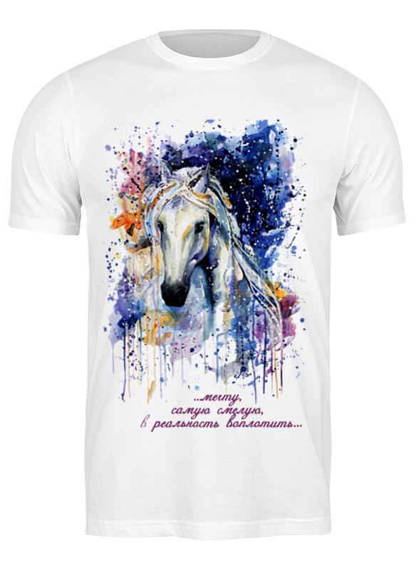 Printio Футболка классическая Год лошади (с надписью)