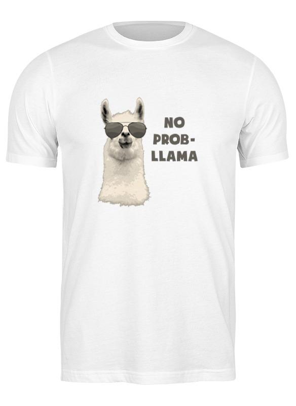 Printio Футболка классическая Нет проблем - no prob-llama