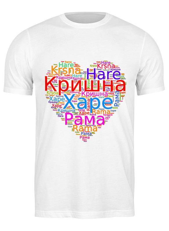 Printio Футболка классическая Харе кришна мантра на русском и транслите