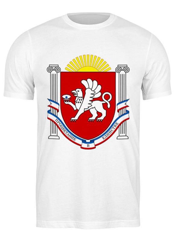 Printio Футболка классическая Крым (crimea)