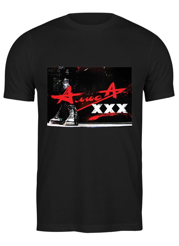 Printio Футболка классическая Рок-группа алиса printio футболка классическая алиса 35 моя светлая русь кинчев