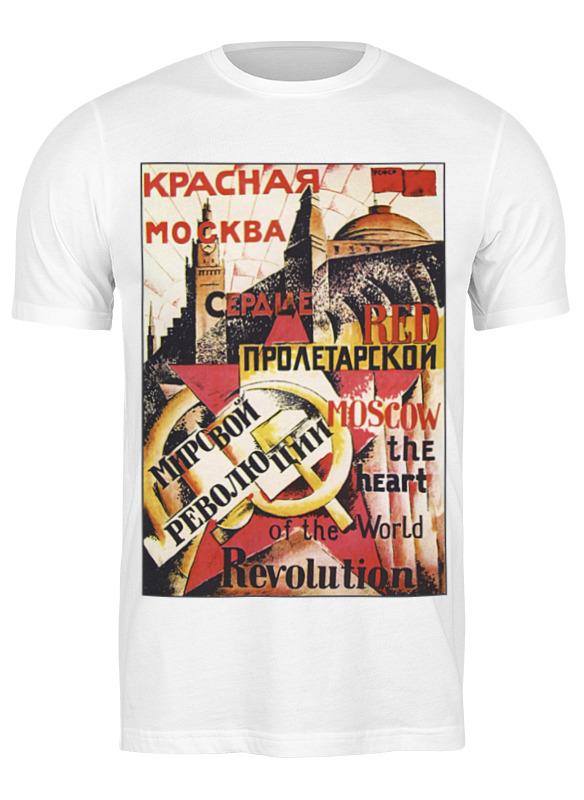 Printio Футболка классическая Советский плакат