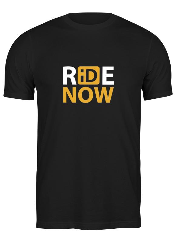 Printio Футболка классическая Ride-now. для любителей активных видов спорта!