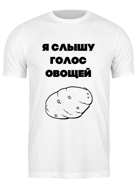 Printio Футболка классическая Голос овощей