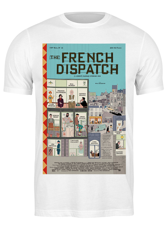 Printio Футболка классическая Французский диспетчер / the french dispatch