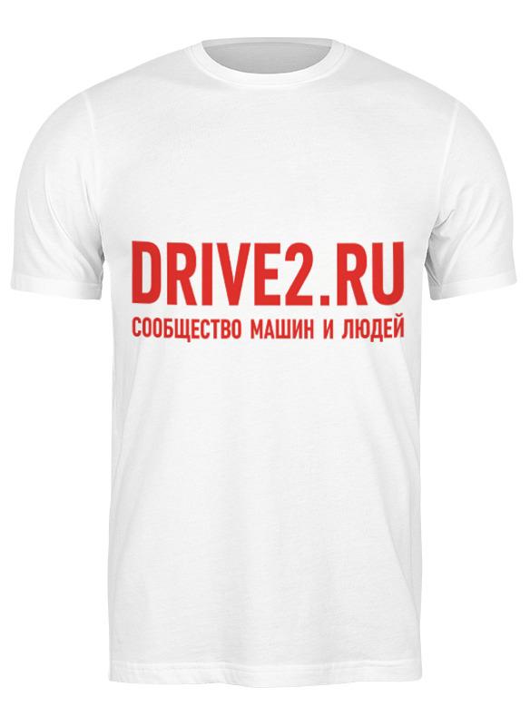 Printio Футболка классическая Drive2